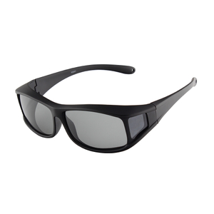 Polarized Fitover Sunglasses with Uv Protection