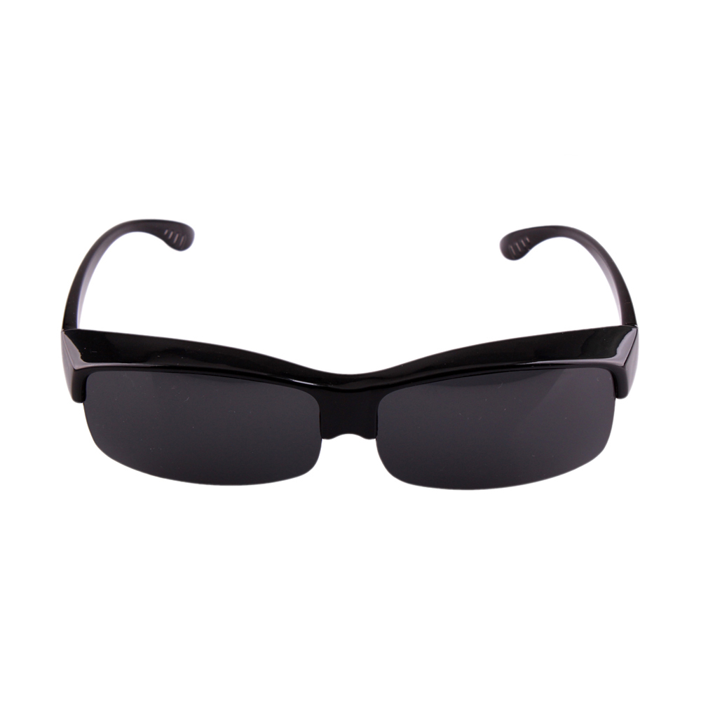 Polarized Fishing Sunglasses Fit over Glasses